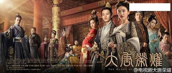 Bo-Phim-Trung-Quoc-Hay-Nhat-Hien-Nay-Dai-duong-vinh-dieu