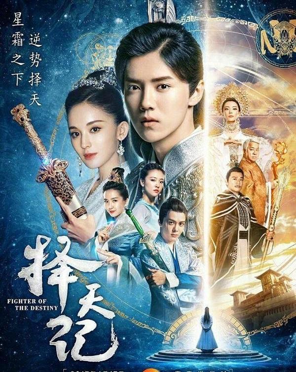 Nhung-Bo-Phim-Co-Trang-Trung-Quoc-Hay-Nhat-Nam-2018-Trach-Thien-Ky