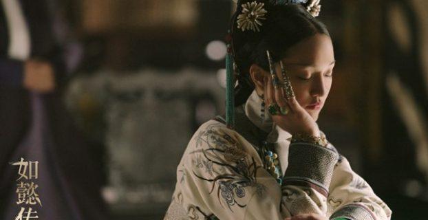 Những Bộ Phim Trung Quốc Hay Nhất 2018 - Hậu Cung Như Ý Truyện