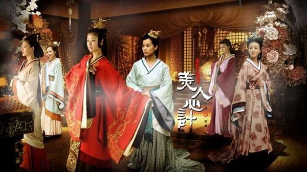 Phim-Bo-Trung-Quoc-Noi-Tieng-My-Nhan-Tam-Ke