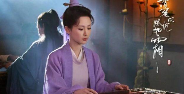 Phim-Co-Trang-Trung-Quoc-Moi-Nhat-hien-nay-Huong-Mat-Tua-Khoi-Suong