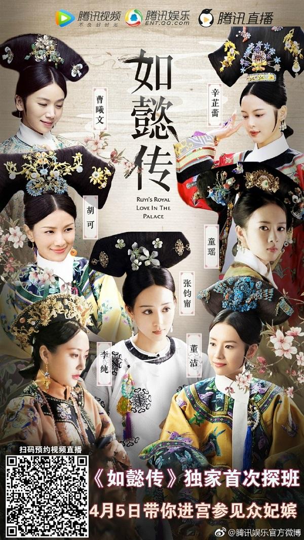 Phim-Co-Trang-Trung-Quoc-Moi-Nhat-nam-nay-Hau-Cung-Nhu-Y-Truyen