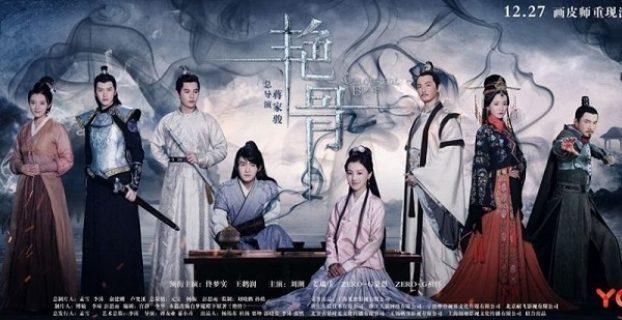 Top-Phim-Hanh-Dong-Trung-Quoc-Dac-Sac-Nhat-2018-Diem-Cot