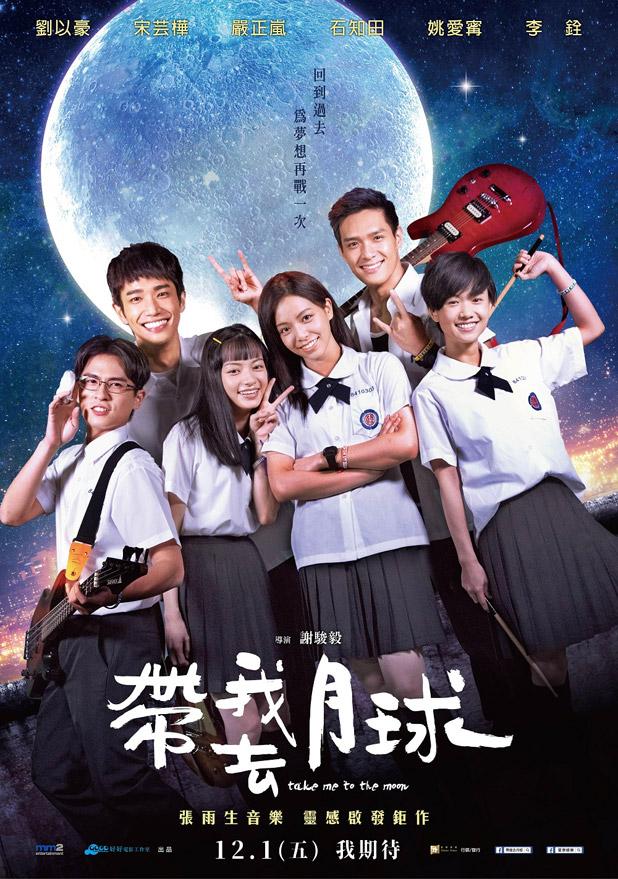 Phim Đài Loan mới nhất
