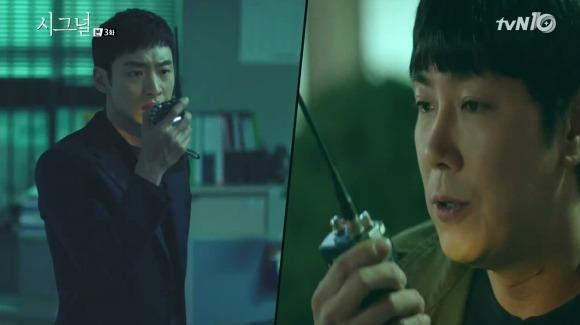 Phim truyền hình trinh thám Hàn Quốc hồi hộp nhất