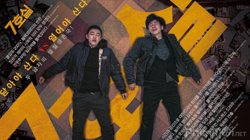 Phim Hàn Quốc gây cấn nhất