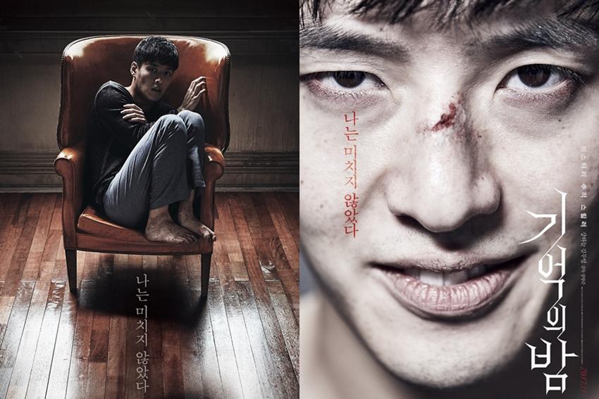 Phim Hàn Quốc hồi hộp nhất