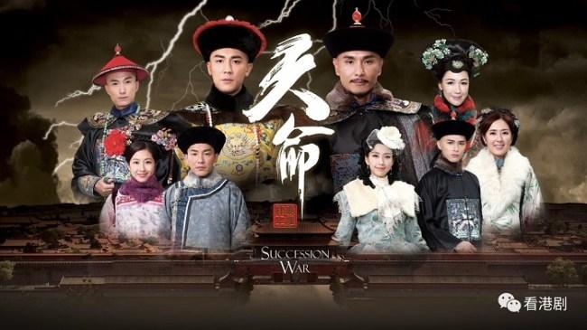 Phim cổ trang Hồng Kông không thể bỏ qua