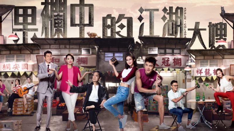 Phim hài Hồng Kông mới nhất