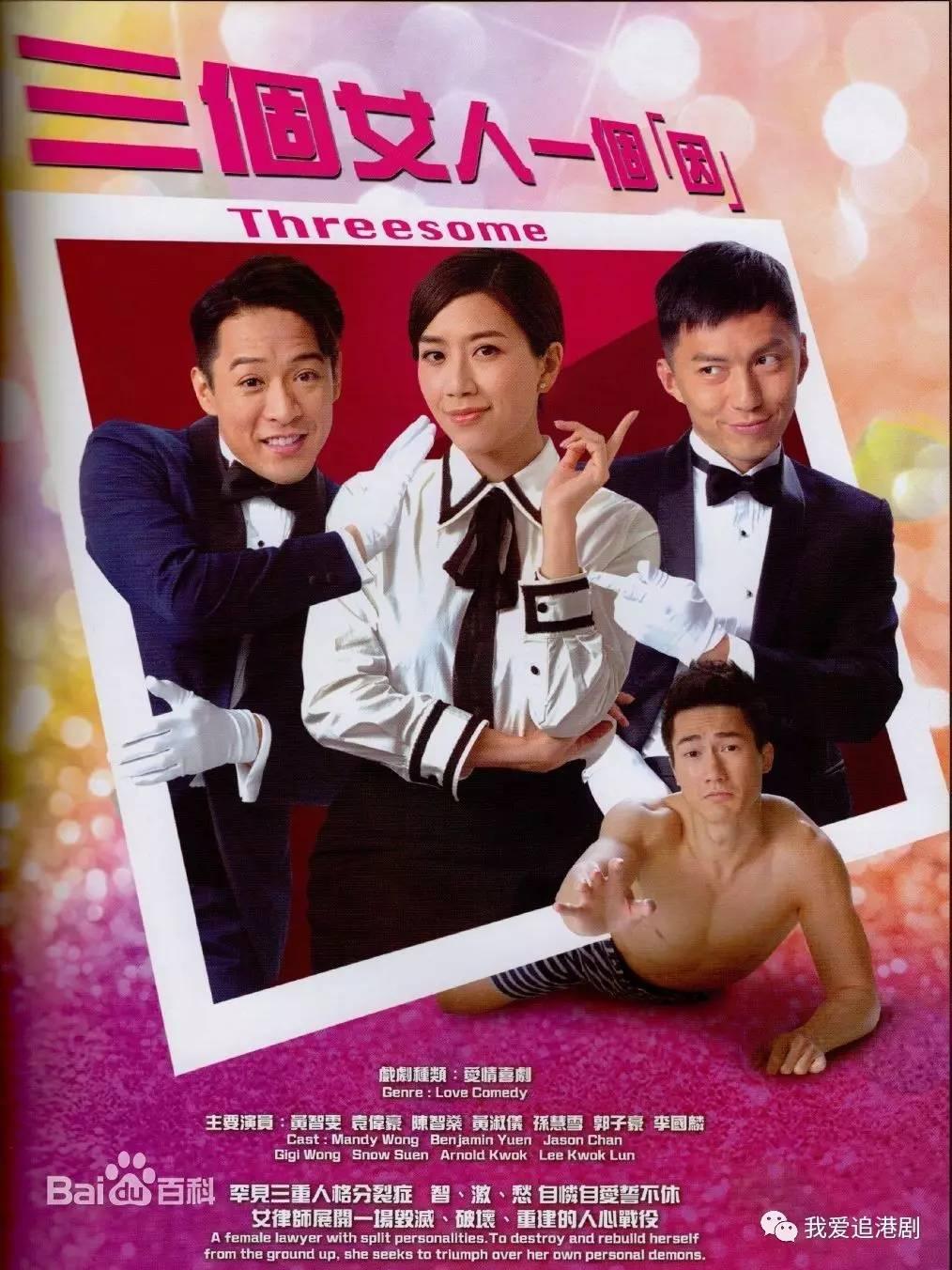 Phim tình cảm hài hước Hồng Kông hay nhất