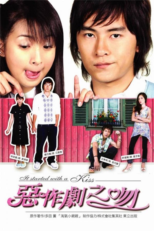 Phim thần tượng Đài Loan nhất định phải xem