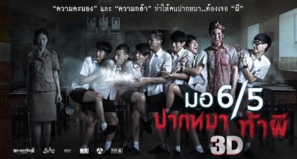 Phim ma hài Thái Lan không thể bỏ qua